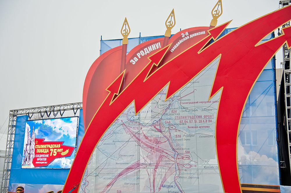 Как в Калаче-на-Дону отметили 75-летие начала контрнаступления под Сталинградом