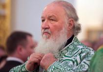 Патриарх малый господин заявил относительно наступлении на скором времени конца света, предсказанного на Откровении Иоанна Богослова (Апокалипсисе)