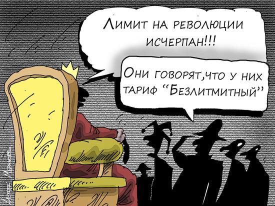 http://www.mk.ru/upload/entities/2017/11/20/articles/detailPicture/4a/bf/f2/f7/7955a654ff4a86bf10d4d0b427ecd205.jpg