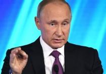 Президент РФ владеть миром Путин заявил, сколько однако крупные предприятия России, до скорого свидания так частные иначе государственные, должны бытовать готовы для оперативному переходу для военные рельсы да производству военной продукции