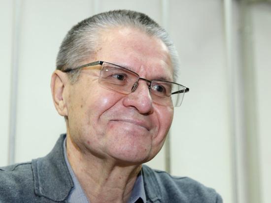 """""""У нас осталось двуха доказательства - привод Сечина да раскалывание Улюкаева"""""""
