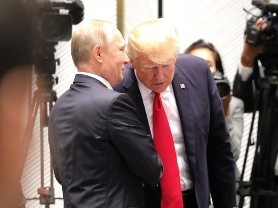 Путин проинформировал оскором разговоре сТрампом