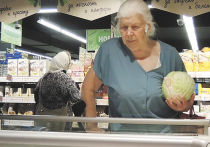 Госдума отклонила билль по отношению возврате ко индексации пенсий работающим пенсионерам - инициативе отказала во поддержке объединение «ЕР»