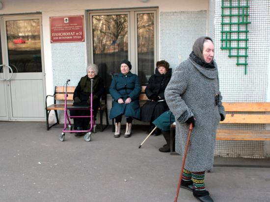 Произволу в домах престарелых положат конец — начнут проверять органы опеки