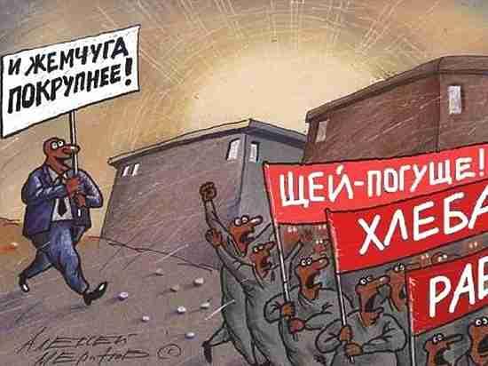 В Новый год с новой зарплатой - чиновникам ивановской мэрии подняли зарплату