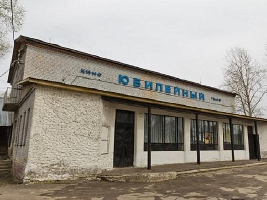 Российский Фонд кино выделил 5 млн. рублей пошехонскому кинотеатру