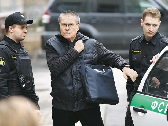 Допрос Улюкаева: «Я был уверен, что такое? на сумке элитное вино»