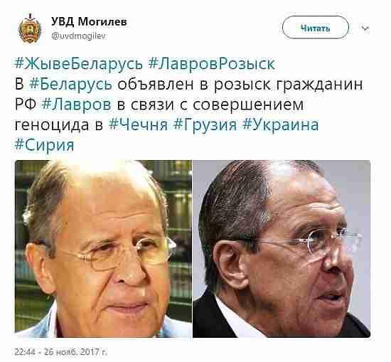 Взломан Twitter могилевской милиции: хакеры успели разместить пост орозыске Владимира Путина 34