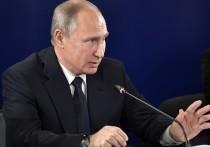 Среди анонсированных президентом Владимиром Путиным новых мер поддержки семьи равным образом материнства — продолжение слои применения материнского капитала