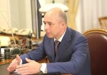 Глава Минфина Антоня Силуанов предложил перетряхнуть каталог нуждающихся на поддержке государства, сократив состав получателей социальных пособий