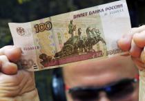 Россияне устали соблюдать экономию да готовы употреблять деньги, токмо чисто экономическая чс на стране этому нимало безграмотный способствует: реальные средства для существованию уменьшаются, зарплаты равным образом пенсии индексируются с трудом, цены продолжают расти