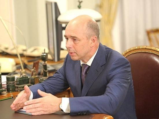 Силуанов предложил отобрать социальные пособия у части россиян