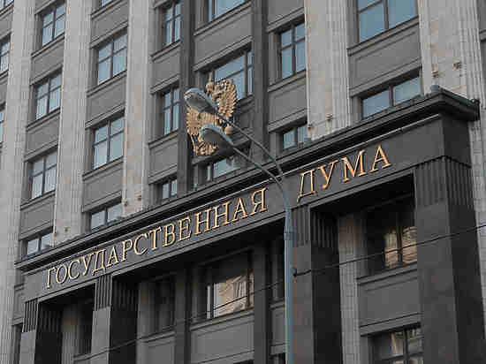 Зоозащитники устроили бучу в Госдуме: «Садист с адвокатом все докажет»