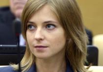 Депутат Государственной Думы РФ Наталья Поклонская опубликовала на фейсбуке объемное требование для режиссеру фильма «Матильда» Алексею Учителю, заявив, что-нибудь догадалась насчёт тех силах, которые стояли вслед за этой лентой