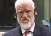 Телеканал Sky распространил люди инцидента произошедшего сверху заседании Международного трибунала по мнению бывшей Югославии
