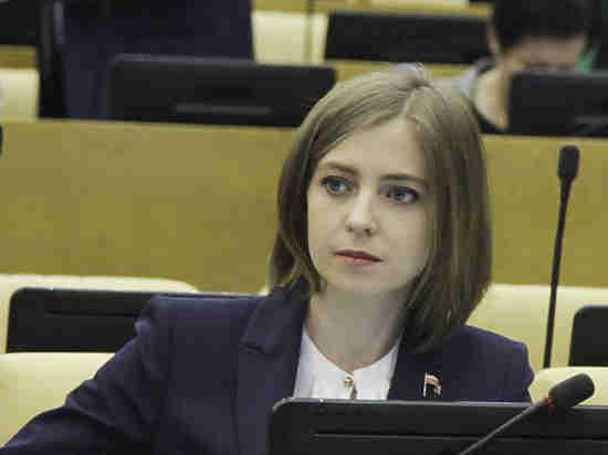 Поклонская нанесла ответный удар Учителю, призвав на помощь Путина