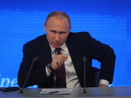 Путин подвел итоги