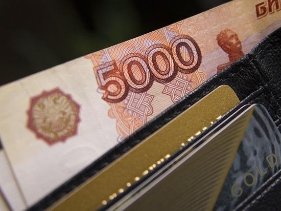 Бинбанк приготовил бонусы малому и среднему бизнесу