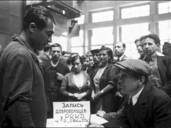 «Задержан за продажу буханки хлеба»: опубликованы уникальные документы Великой Отечественной