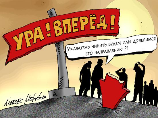 Экономический рост в России можно разглядеть только в микроскоп