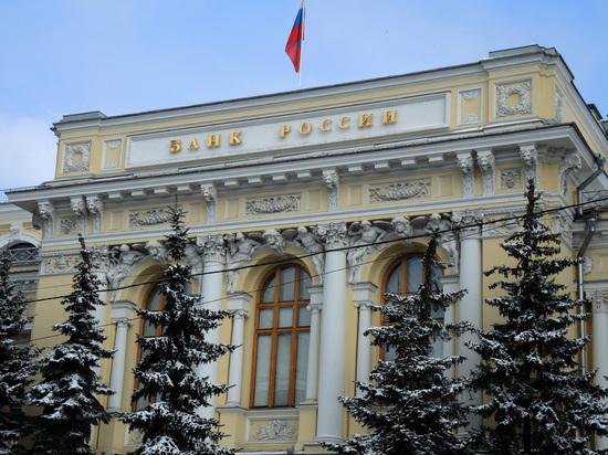 Центробанк отказался печатать 10-тысячные купюры сПутиным