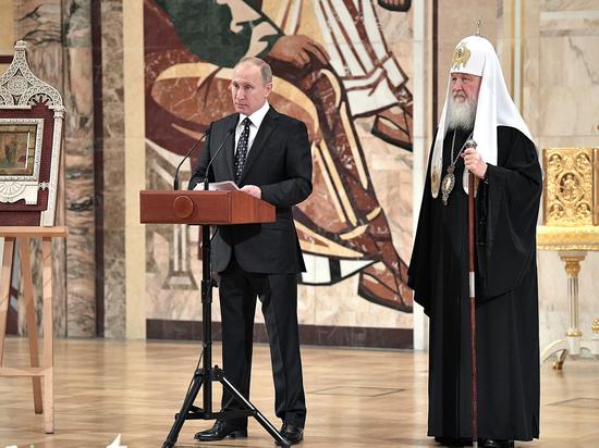 Путин на Архиерейском соборе высказался о гражданском расколе   News ... 38ac30e5531
