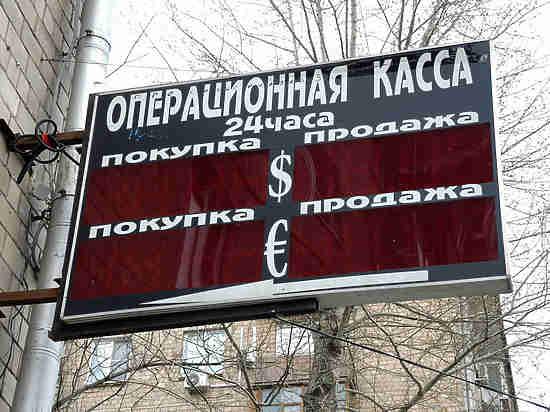В Государственную думу внесен законодательный проект опризнании финансового кризиса обстоятельством неодолимой силы