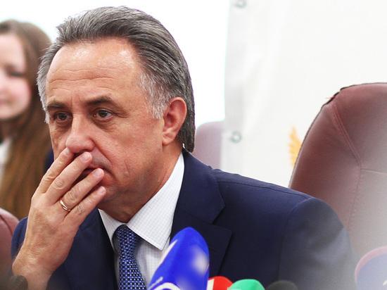 Мутко иЧерчесов оценили шансы сборной Российской Федерации наЧМ— 2018 после жеребьевки