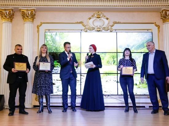 «МК-Кавказ» победил в этом году в спецноминации конкурса «Медиа Кавказ»