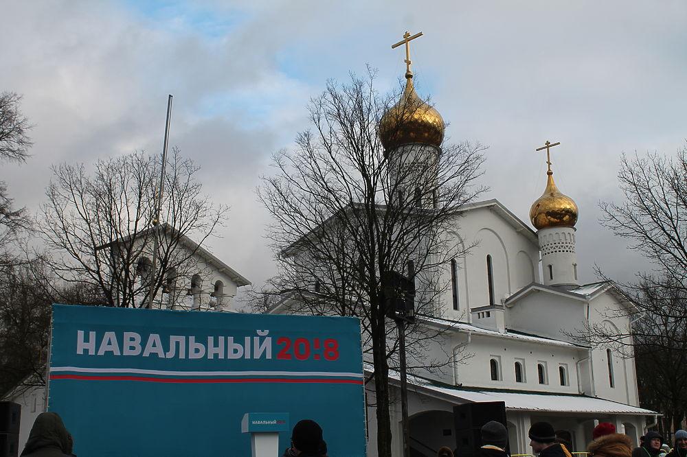 Митинг Алексея Навального в Пскове 2 декабря