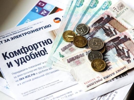 Кто честнее: стали известны подробности новой схемы оплаты за ЖКХ