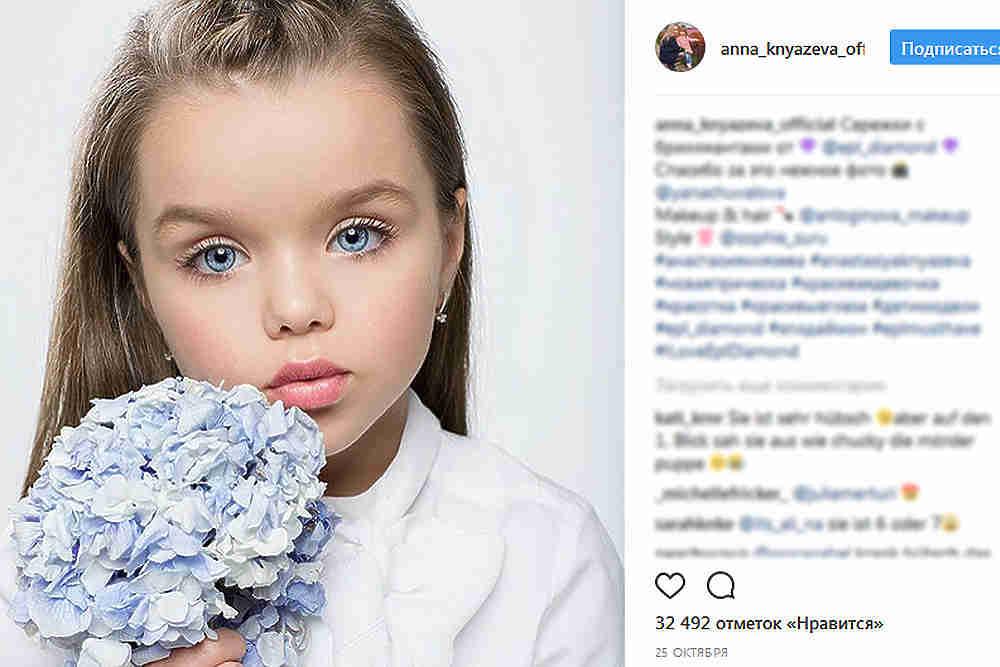 """Шестилетняя россиянка была названа """"самой красивой девочкой в мире"""" авторитетным британским изданием. Девочка уже работает моделью, и обладает по-настоящему кукольной внешностью - этим она и покорила пользователей интернета. В Инстаграме Анастасии уже больше 500 тыс подписчиков."""