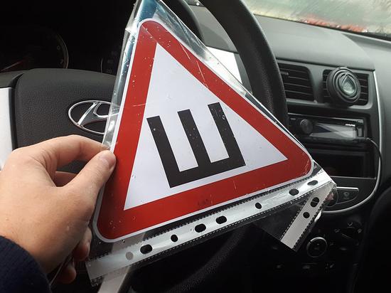 С1декабря любителям автомобилей  угрожает  новый штраф
