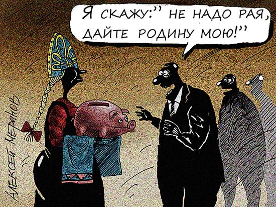 Эксперт назвал главную причину коррупции в России