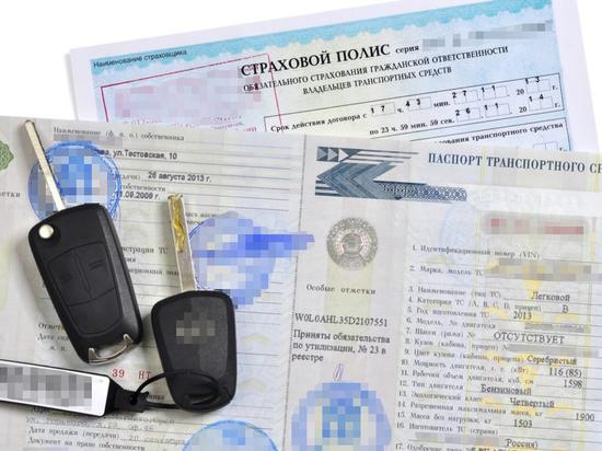 Бумажные паспорта транспортного средства перестанут выдавать с 1 июля 2018 года