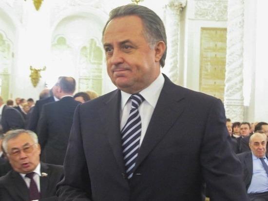 Виталий Мутко нехотя объявил о готовности уйти в отставку