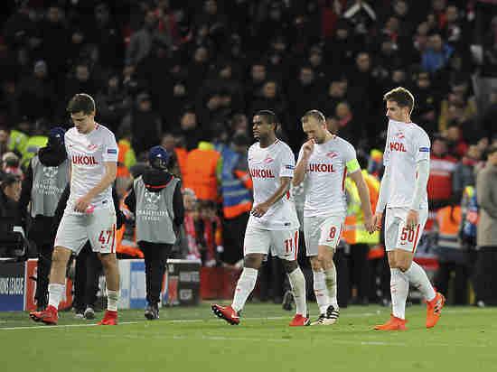 Футбол, Лига чемпионов: «Спартак» потерпел самое крупное поражение в истории