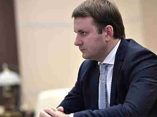 Орешкин рассказал о пользе повышения пенсионного возраста