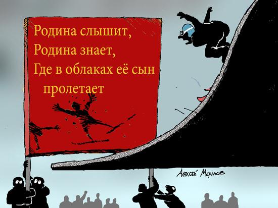 «Пуделей убрать!»: в Госдуме пламенно обсудили недопуск спортсменов на Олимпиаду