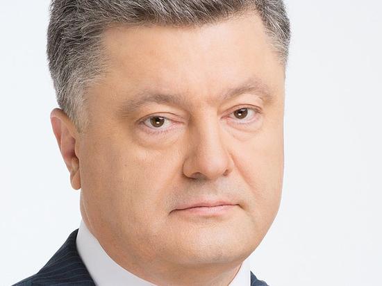 «Спасибо вам»: Порошенко поблагодарил граждан Крыма иДонбасса за«веру» в Украинское государство