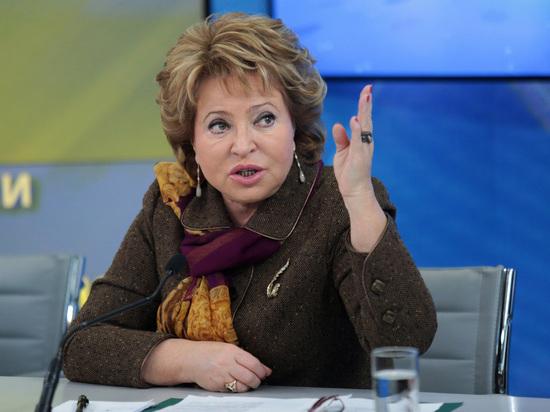 Матвиенко поведала оновых отставках губернаторов в 2018-ом