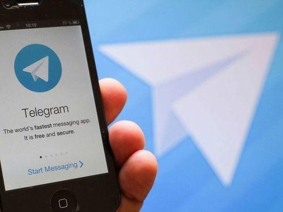 Адвокат разбил аргументы ФСБ, требующей доступа к переписке в Telegram