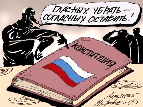 Конституция Молдовы может быть изменена уже через полгода