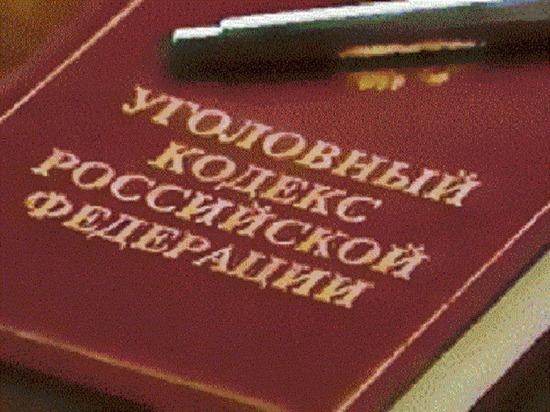 Директор торговой сети похитил на работе 300 тысяч рублей