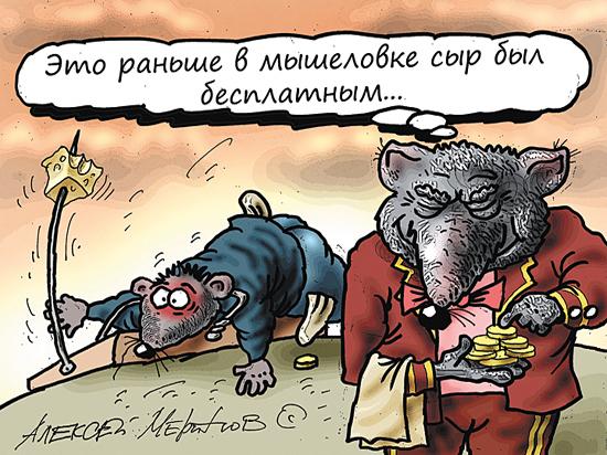 """Россияне оказались в кредитной ловушке: """"пузырь"""" грозит кризисом фото"""