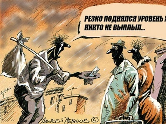 Доходы ярославцев – выросли или упали