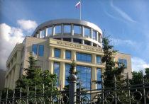 Московский городской суд поздравляют с 85-летием