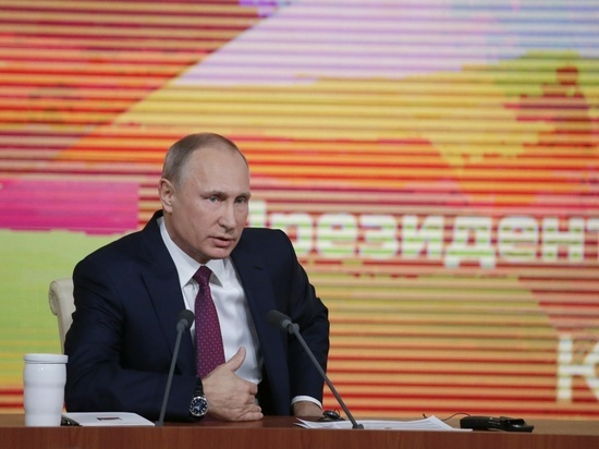 Татарстан ялюблю— Путин