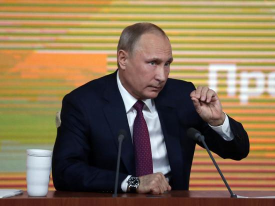 Путин объявил о списании долгов россиян