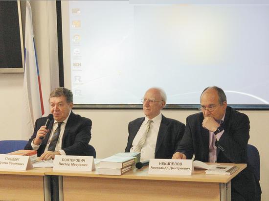 Ученые назвали политические причины экономического упадка России